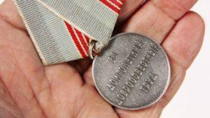 Как Получить Звание Ветеран Труда В Коми В 2020 Году