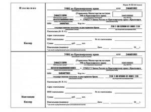 Налоговый кодекс пошлина расторжение брака 2020