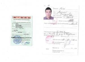 Можно ли восстановить права по временному удостоверению личности