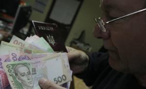 Минимальная Пенсия Пенсия В Севастополе 2020