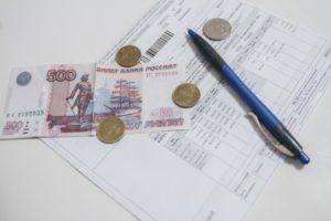 Банк москвы задолженность по жкх в москве за 6 месяцев