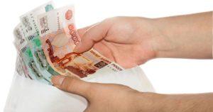 Пособие По Безработице В 2020 Году Краснодар