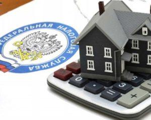 Налогообложение продажи недвижимости физических лиц 2020