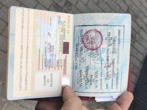 Первичная Регистрация Граждан Таджикистана В 2020 Году