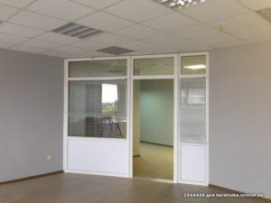 Офисное Здание Окоф 2020 Нежилое Помещение В Жилом Доме