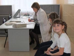 Медицинские осмотры работников школы
