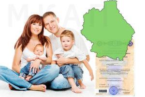 Областной Материнский Капитал В Смоленске В 2020