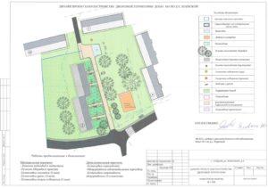 Генеральный план многоквартирного жилого дома придомовой территории за 1993