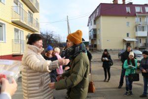 Администрация фрунзенского района г ярославля очередь на получение жилья