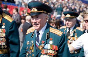 Льготы Военным Пенсионерам В Спб В 2020 Году