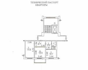 Нужен Ли Техпаспорт Для Продажи Квартиры В 2020