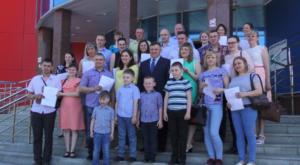 Молодая семья ишим списки на 2020 год