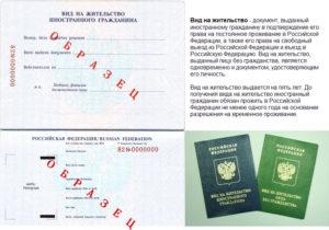 Может ли гражданин украины имеющий вид на жительство в россии выиграть приз налогообложение
