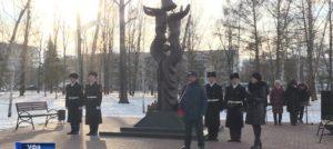 Памятник Чернобыльцам В 2020 Году