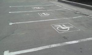 Парковка Для Инвалидов В Москве Правила 2020