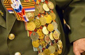 Льготы Ветеранам Боевых Действий В Дагестане