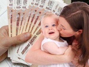 Наделение детей долями при использовании материнского капитала 2020