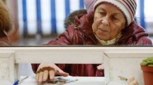 Лишат Ли Пенсий Работающих Пенсионеров В 2020 Году