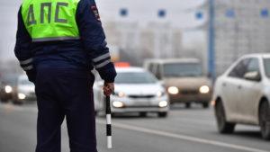 Могут ли сотрудники дпс останавливать автомобиль для проверки документов 2020 году