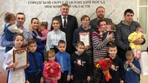 Многодетная семья льготы 2020 свердловская область