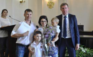 Количество Многодетных Русских Семей 2020