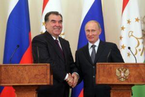 Международный договор между россией и таджикистаном