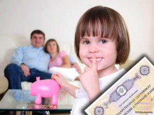Выплаты на 2 ребенка воронеж региональные