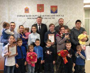 Льготы Для Многодетных Семей В 2020 Году Во Владимирской Области