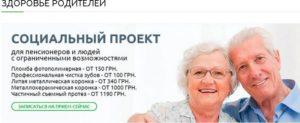 Соц пакет что входит для пенсионеров
