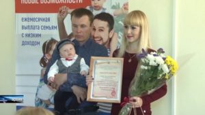 Молодая семья программа 2020 пермский край