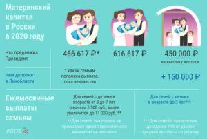 Выплаты за 3 ребенка в 2020 в ставропольском крае
