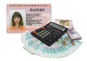 Как Мигранту Вернуть Деньги За Патент Иностранному Гражданину