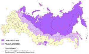 Относится Ли Сургут К Районам Крайнего Севера