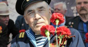 Военный пенсионер после 80 лет