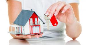 Новый закон о дарении недвижимости в 2020 году