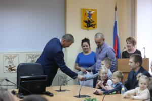 Архангельск программа молода семья