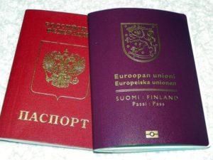 Во сколько лет получают паспорт в финляндии