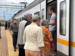 Льготный Проезд Для Пенсионеров В Липецке