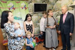 Многодетная семья 2020 липецк
