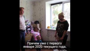 Малоимущая Семья Московская Область 2020