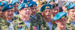 Льготы Ветеранам Чечни В 2020 Году