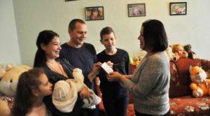 Льготы Для Многодетных Семей В 2020 В Дагестане