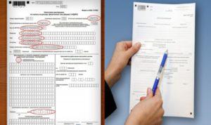 При Продаже Машины Надо Ли Подавать Декларацию В Налоговую 2020