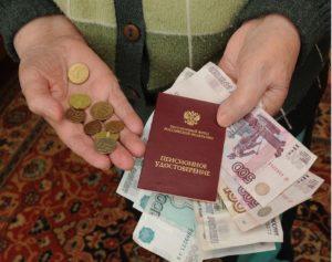 Новое постановление о выплате компенсаций работающим пенсионерам