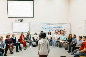 Молодая семья пермский край 2020