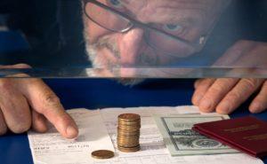 Будет ли сокращение пенсии работающим пенсионерамрк