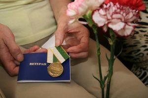 Как Получить Звание Ветеран Труда В Тамбове