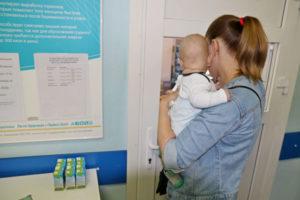 Молочная кухня для детей до 3 лет киров