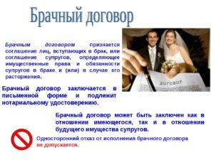 Может ли супруг узнать о предыдущем браке супруги