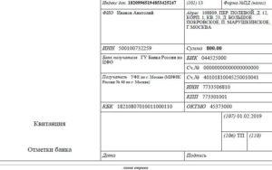 Госпошлина в суд заплатило физлицо от имени юридического лица